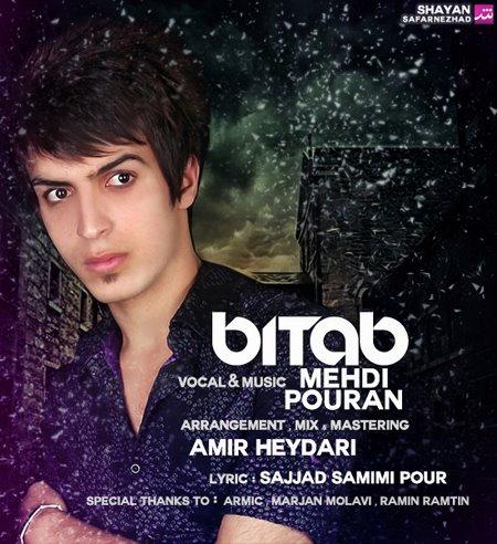 Mehdi Pouran - Bi Tab