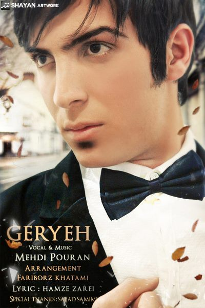 Mehdi Pouran - Geryeh